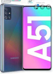 Samsung Galaxy A51 128Gb Ram 6Gb Duos 1 Տարի Երաշխիք Ապառիկ տեղում