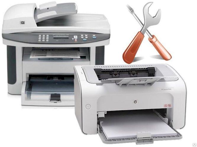 printerneri norogum ev qartrijneri licqavorum