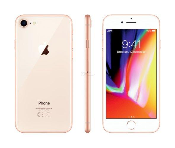 Apple Iphone 8 64Gb Իդեալական Անթերի Վիճակ